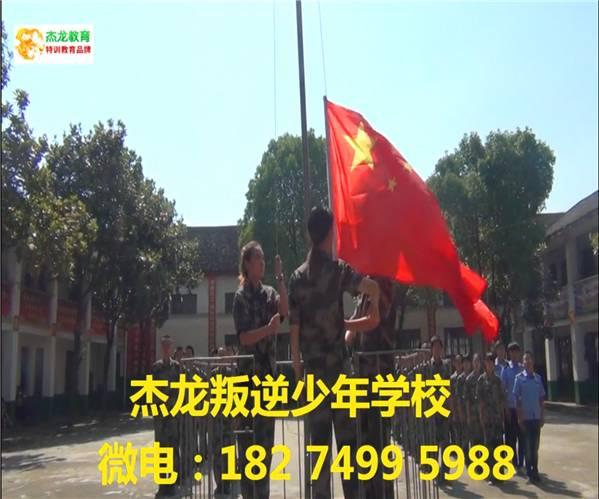 长沙雷竞技叛逆少年学升国旗仪式