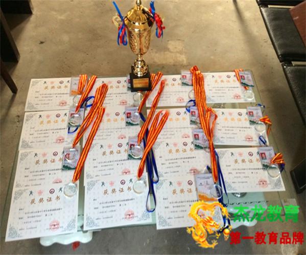 雷竞技App雷竞技官网DOTA2,LOL,CSGO最佳电竞赛事竞猜远赴山东跆拳道比赛喜获荣誉